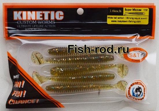 kinetic резина для рыбалки