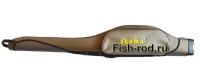 Чехол OKUMA 150см (средней жесткости) 2 отделения