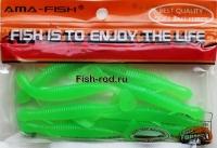 Силиконовая приманка Ama- fish F054  8 см. 071