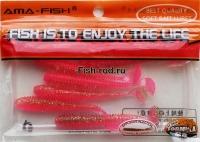 Силиконовая приманка Ama- fish W058 7.5 см. 013