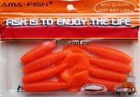 Силиконовая приманка Ama- fish W062 8.5 см. 0037