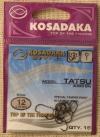 Крючки KOSADAKA TATSU 3093 BN Size 12. 0,45mm.