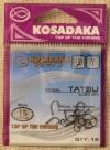 Крючки KOSADAKA TATSU 3093 BN Size 15. 0,36mm.