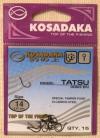 Крючки  KOSADAKA  TATSU 3093 BN Size 14. 0,41mm.