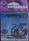 Офсетные крючки KOSADAKA B-SOI 3027 BN Size 8. 0,62mm.