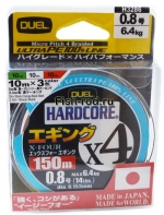 Плетеная леска Duel Hardcore X4 3color 150m  0,153mm