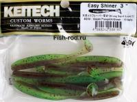 Съедобная резина KEITECH Easy Shiner 3 #S09 Green Pumpkin/Green