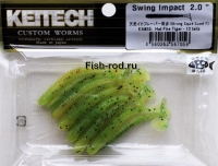 Съедобная резина KEITECH Swing Impact 2.0 EA#05 Hot Fire Tiger