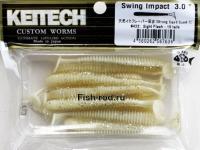 Съедобная резина KEITECH Swing Impact 3.0 #422 Sight Flash