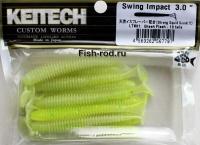 Съедобная резина KEITECH Swing Impact 3.0 LT#01 Green Flash