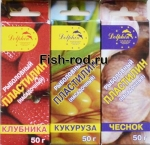 Рыболовный пластилин ВИШНЯ 50гр.