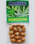 Минибойлы 6 х10мм КОНОПЛЯ