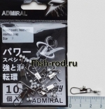 Карабины с вертлюжками ADMIRAL скользящие